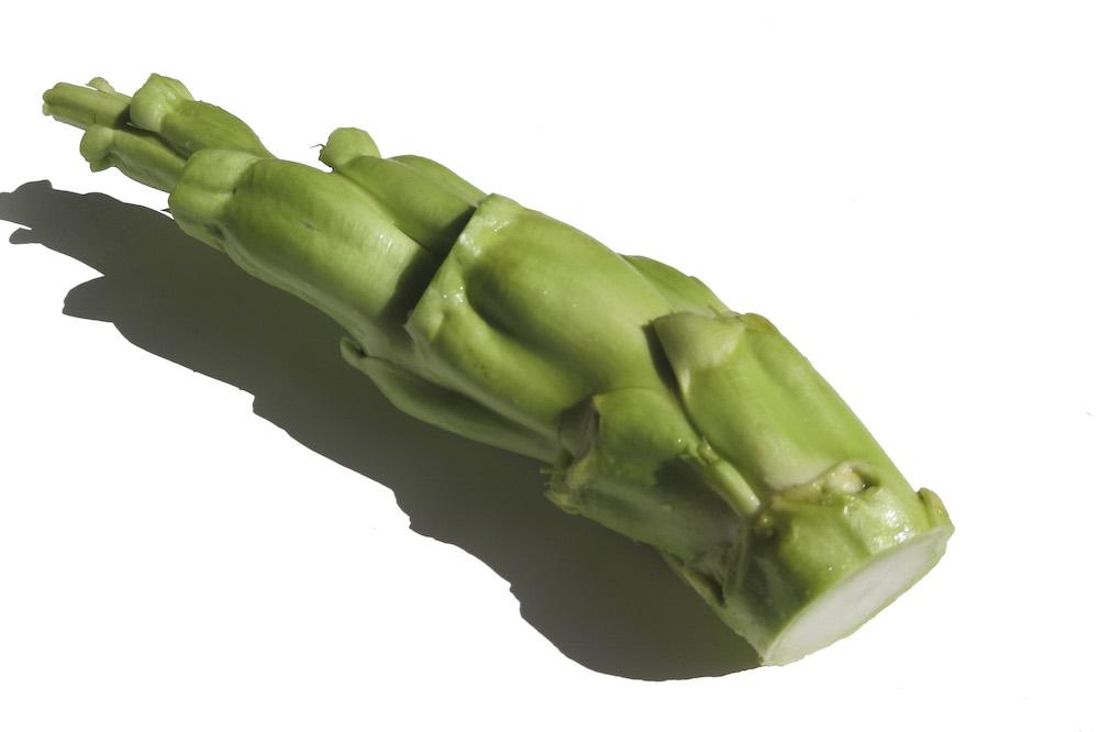 野菜 ザーサイ